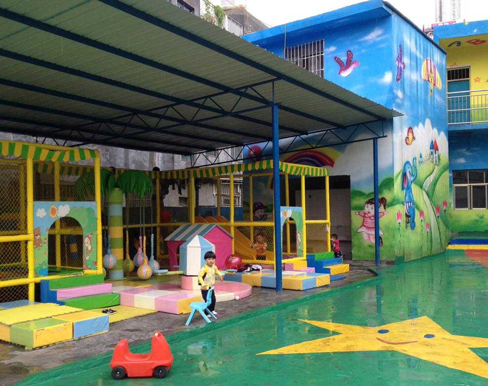 贵州省普安县金色阳光幼儿园